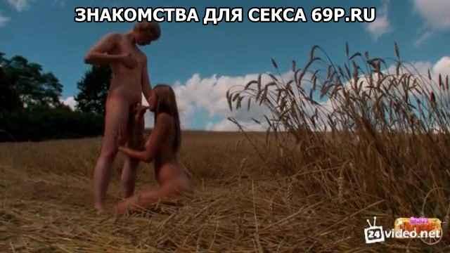 zhenu-pri-muzhe-napolnyayut-spermoy