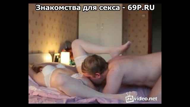 Куни домашнее секс порно видео